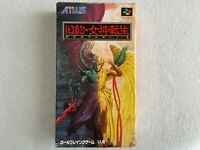 Kyuyaku Megami Tensei Nintendo Super Famicom SFC SNES Japan video game RPG