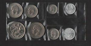 GREECE 8 COINS 1973 A COMPLETE SET