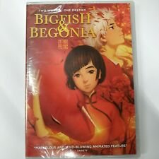 Big Fish and Begonia: Two Worlds One Destiny Dvd Anime Brand New Sealed