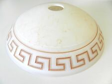 Vetro ricambio per lampada lampadario plafoniera satinato panna con greca 30 cm