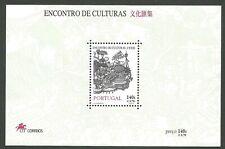 Portugal 1999 - Culture Meetings, Macau S/S MNH