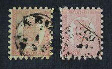 CKStamps: Finland Stamps Collection Scott#5 Used
