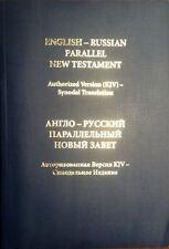 Russian English New Testament,Synodal-King James Version,Dark Blue Paperback f/s