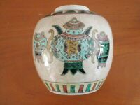Antique Chinese Crackle Ware Vase