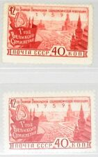 RUSSIA SOWJETUNION 1959 2278 2260 colour Varity 42nd Ann October Revolution MNH
