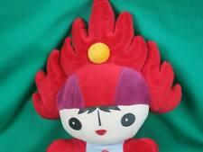 "PLUSH 2008 BEIJING OLYMPIC GAMES MASCOT ANIME RED FIRE HAIR FUWA BIG 17"" DOLL"