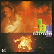 Alan Tam (Tan Yong Lin): Mei Li Qian Xi Yan Chang Hui - Live (Karaoke)      2VCD
