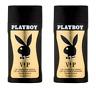 2x Playboy VIP Men - 2 In 1 Shower Gel & Shampoo - 250ml