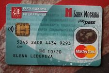 Russia Russian MOSCOW BANK MASTERCARD CARD