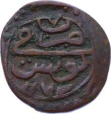 O2589 Tunisie Error Decentrée Burbe Sultan Mustafa III 1173 1760 KM# 52.2
