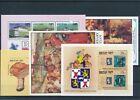 [G391140] Bhutan 5 good very fine MNH sheets