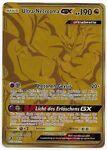 cardsgarden0151