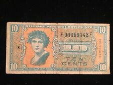 Extremely Rare Series 541 #852/r1 10 Cents Military Payment Certificate Note MPC