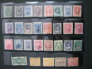 1890's ANTIQUE LOT OF 29 HAWAII Stamps