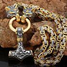 Men Viking Stainless Steel Wolf Thor Hammer Pendant Necklace Norse Mjolnir Odin photo