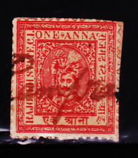 INDIAN STATE RAJGARH 1 AN REVENUE FISCAL OLD STAMPS CV US $ 35  #102