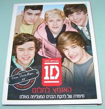 1D ONE DIRECTION Dare to Dream RARE HEBREW ISRAELI ISRAEL 1ST Hardcover BOOK