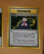 POKEMON POCKET MONSTERS JAPANESE CARD HOLO CARTE TRAINER GIOVANNI FOIL *.*