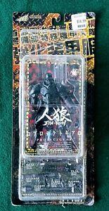 Jin-roh Protect Gear Figure by Xebec Toys Kaiyodo Mamoru Oshii Bandai Visual
