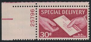 Scott E21- MNH Plate Number Single- 30c Special Delivery, 1957- unused mint PNS