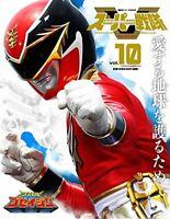 'NEW' Tensou Sentai Goseiger Official Guide Book   JAPAN Super Hero Tokusatsu