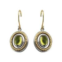 Peridot Granulated Style Earrings Sterling Silver and 14K Yellow Gold