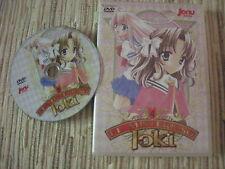 DVD SERIE ANIME EL MISTERIOSO LOKI RAGNAROK VOLUMEN 4 SAKURA KINOSHITA USADO