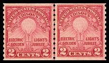 Scott 656 1929 2c Edison Coil Issue Mint Joint Line Pair VF OG LH Cat $55