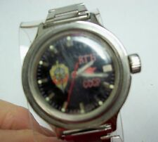Vintage Russian KGB CCCP Watch