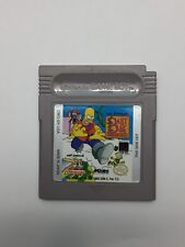 Bart and the Beanstalk (Nintendo Game Boy, 1994) GAME ONLY