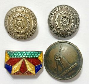 Lot Buttons Military Antique With Identify (N2698)