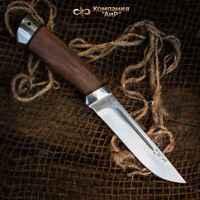 Zlatoust A&R Bekas hunting knife, 95x18 st steel, Walnut handle