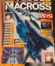 JAPAN ARTBOOK MACROSS CHRONICLE VOLUME 32 ShoPro SDF1 MINMAI RVF25 LUCA 1ST RUN