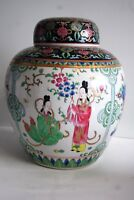 ANTIQUE 19TH C CHINESE FAMILLE ROSE MARKED  PORCELAIN LIDDED 9'' JAR WITH LADIES