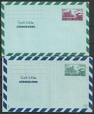Lebanon covers 2 unused Aerogrammes