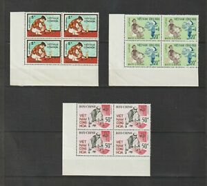 1972 South Vietnam Stamp Block 4 Vietnamese Scholar Sc # 425 - 427 MNH