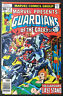 Marvel Presents:Guardians of the Galaxy #12 VF  1977  High Grade Marvel Comic