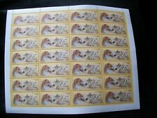 Full Sheet of Russian Stamps Borzoi