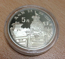 CHINA 1989 5 YUAN SILVER PROOF - KUBLAI KHAN, EMPEROR COIN IN CAPSULE