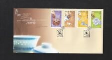 China Hong Kong 2001 FDC Tea Culture stamps with Smell