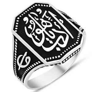 Solid 925 Sterling Silver Ottoman Turkish Islamic Men's Ring
