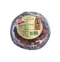 Shirakiku Aka Umeboshi Pickled Plums 8 Oz. (Pack Of 4)