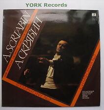 C 0567-8 - SCRIABIN - Symphony No 2 SVETLANOV USSR State SO - Ex Con LP Record