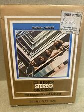 More details for the beatles - 1967-1970- 8 track cartridge not tested
