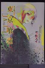 JAPAN Sui Ishida: Tokyo Ghoul -Jail- Scenario & Illustration Book