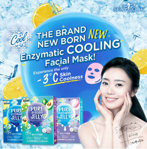 3x Sexylook Cool Jelly Mask -The brand new born enzymatic COOLING facial mask!