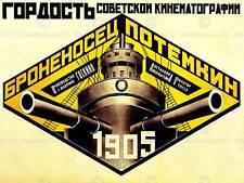 Vintage guerre de propagande russe urss soviétique 1905 fine art print poster CC5628