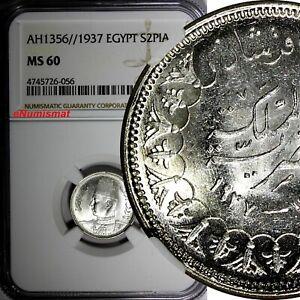 EGYPT Farouk Silver AH1356//1937 2 Piastres NGC MS60 Mintage-500,000 KM# 365(56)