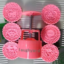 New version pink cartoon exquisite Round Moon Cake Mold 125g 1 MOLD 6 Stamps