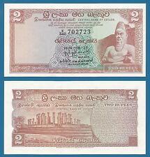 Ceylon Sri Lanka 2 Rupees P 72Aa 1974 UNC Low Shipping! Combine FREE!